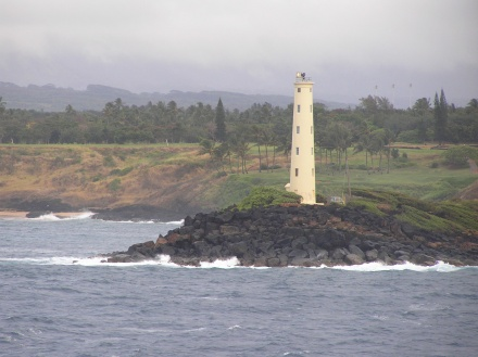Kona Lighthouse